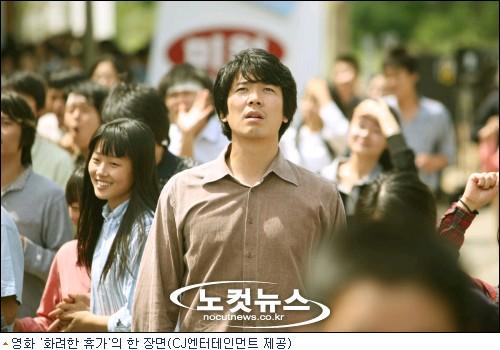 اقوى الافلام فيلم May 18 للممثل لي جون كي,أنيدرا