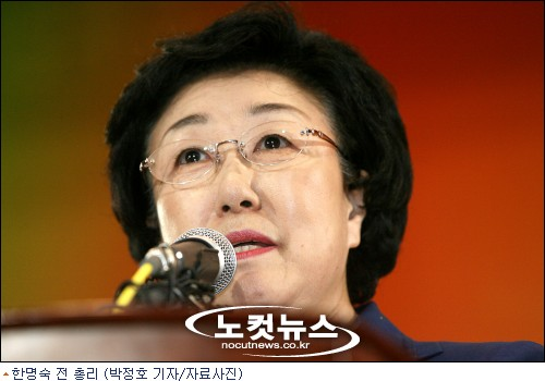 http://file2.cbs.co.kr/newsroom/image/2009/09/02143810500_60100030.jpg