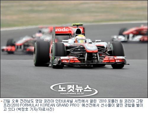 ようやく、しおらしくなってきた韓国GP1YouTube動画>19本 ->画像>228枚