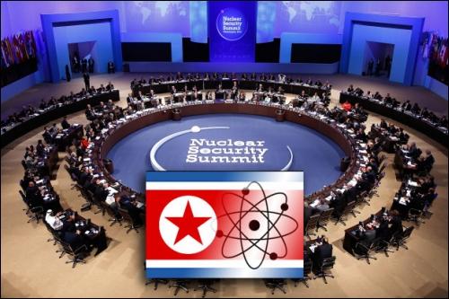 هل يتناقش قضية النووية الكوريا الشمالية في مؤتمر الأمن النووي؟  09161457953_60100040