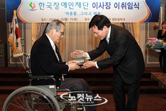 한국장애인재단 이사장 이취임식 의 관련 사진
