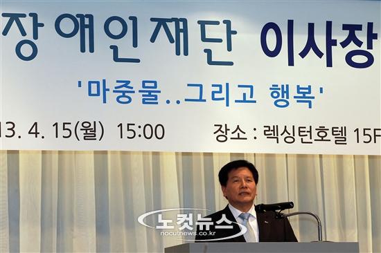 취임사 하는 한국장애인재단 이채필 신임 이사장 의 관련 사진