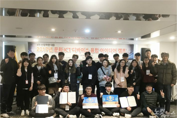 K-ICT 디바이스랩 전주, 스마트 디바이스 창작 문화 조성 '앞장'