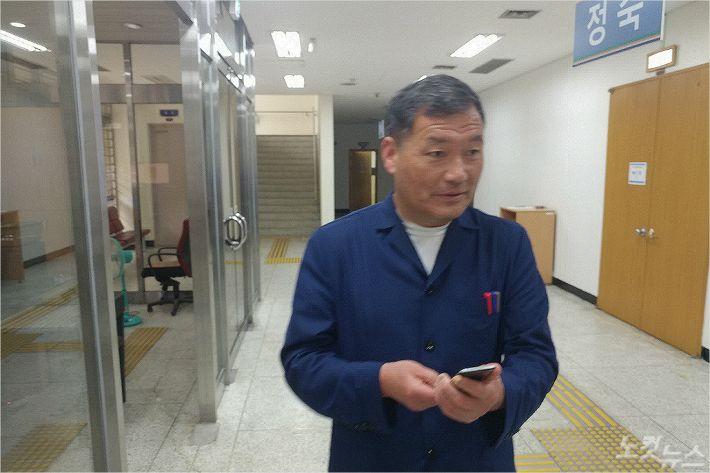 오규석 기장군수 첫 재판