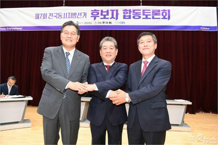 고성군수 후보자 토론회, '남북교류 발전' 이슈