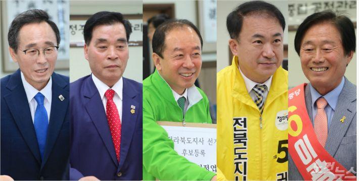 전북지사 전북교육감 후보 선관위 등록 완료