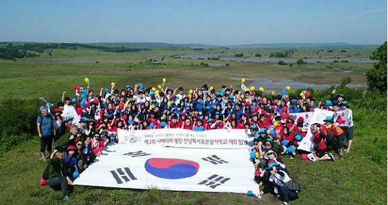 목포~신의주 '전남 통일 희망 열차' 운영되나